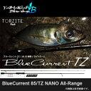 (5)【送料無料】ヤマガブランクス ブルーカレント 85/TZ NANO オールレンジ(2016年モデル)/アジング/メバリング/ロックフィッシュ/シーバス/クロダイ/エギング/YAMAGA Blanks/BlueCurrent All-Range 85/TZ NANO