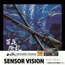 【取り寄せ商品】スラッシュ センサービジョン(SEV-672ST)/ソルトルアーロッド/アジング/SENSOR VISION/SLASH
