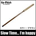 【3'】【送料無料】ゴーフィッシュ スロータイム アイムハッピー 3.6m ブラウン (SlowTime I'm happy)/Go-phish/のべ竿/アジ/...