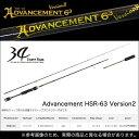 (1)【送料無料・ポイント5倍】34(サーティーフォー) アドバンスメント (HSR-63 Version2) /アジングロッド/釣り竿/Advancement/