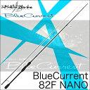 (5) ヤマガブランクス ブルーカレント (BlueCurrent 82F NANO) /アジング/メバリング/ロッド/釣り竿/YAMAGA Blanks/II...