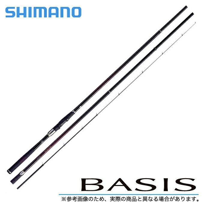 (2) シマノ BASIS(ベイシス)1.5号 530 (2016年モデル)/磯竿/ロッド/釣竿/磯上物竿/フカセ釣り/BASIS /SHIMANO/1.5-530