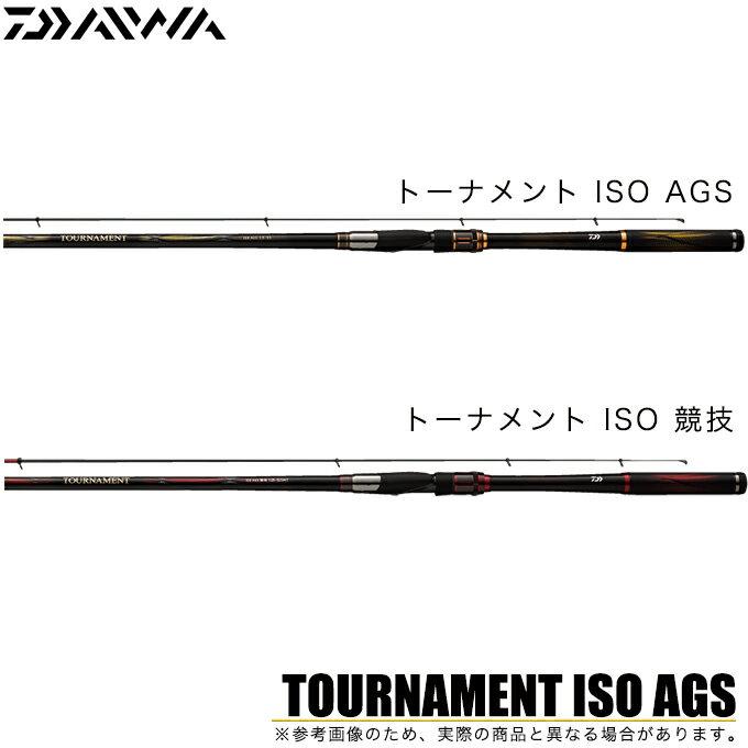 ダイワ ロッド トーナメント ISO AGS 1.25号-53