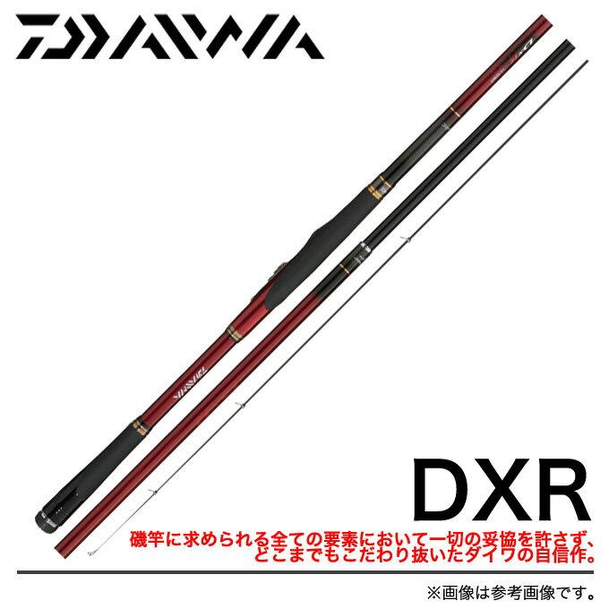 【取り寄せ商品】ダイワ DXR [1.25号-52 SMT] / 磯竿 / DAIWA /2014年モデル