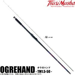 �����OGREHAND(�������ϥ��)(TM1.5��5.00m)