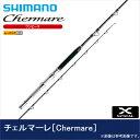 【送料無料】【取り寄せ商品】シマノ チェルマーレ (MH210)/船竿/Chermare/SHIMANO