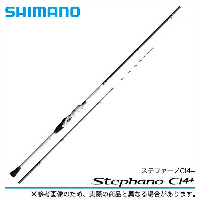 【取り寄せ商品】シマノ ステファーノ CI4+ H175 /釣り竿/ロッド/船竿/SHIMANO/Stephano/