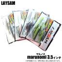 (5)б┌есб╝еы╩╪╟█┴ў▓─б█еьеде╡ер (LAYSAM) е▐еые╬е▀ 3.5едеєе┴ (е╓еще├епе╨е╣/еяб╝ер)