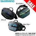 (5)【目玉商品】 シマノ XEFO ヒップバッグ (WB-223P) /ゼフォー/Hip Bag/...