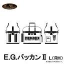 【取り寄せ商品】エバーグリーン E.G.バッカン2 L(RH)/釣り/EVERGREEN