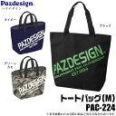 (5)【目玉商品】 パズデザイン トートバッグ M [PAC...