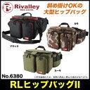 (5)【目玉商品】リバレイ RLヒップバッグII [No.6...