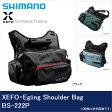 【取り寄せ商品】シマノ XEFO エギングショルダーバッグ(BS-222P)(2016年モデル)/ゼフォー/Egiing Shoulder Bag/SHIMANO