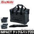 (2)(3) 釣武者 インパクト タックルバッグ 20 /タックルボックス/バッカン/IMPACT