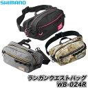 (5) SHIMANO(シマノ) ランガンウエストバッグ [...