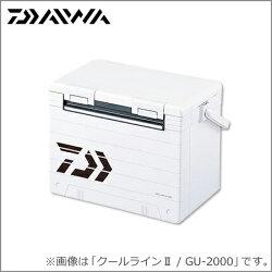 ダイワクーラーボックスクールラインIIGU2000DAIWA(クールライン2)