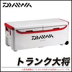 ダイワクーラーボックストランク大将XS-5000XDAIWA