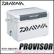 ダイワ クーラーボックス プロバイザー GU-1600X DAIWA/ 釣り / キャンプ / アウトドア / レジャー / 運動会 / お花見【2015dnp】