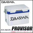 ダイワ クーラーボックス プロバイザー S-2700 (カラー:ブルー) DAIWA/ 釣り / キャンプ / アウトドア / レジャー / 運動会 / お花見【2015dnp】