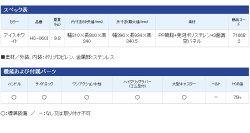シマノ/クーラーボックス/スペーザ・ホエール・リミテッド600/スペック