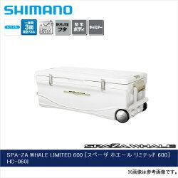 シマノ/クーラーボックス/スペーザ・ホエール・リミテッド600