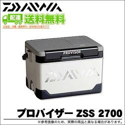 プロバイザーZSS-2700