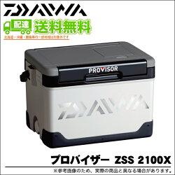 DAIWAダイワプロバイザーZSS-2100Xクーラーボックスブラック