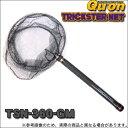 Qu-on トリックスターネット (TSN360-GM)(3.6m 枠径35cm カラー:ガンメタ) ランディングネット/ブラックバス