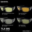 【取り寄せ商品】【送料無料】ダイワ TLX005 /偏光サングラス/釣り/DAIWA