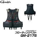 (6)【取り寄せ商品】がまかつ フローティングベスト(GM-2175)(カラー:ブラック×レッド) /ウェア/ライフジャケット/Gamakatsu