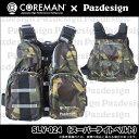 (5)コアマン×パズデザイン スーパーライトベスト SLV-024 (カラー:グリーンカモ) /ゲームベスト/ZAP PSL/COREMAN×Pazdesignコラボベスト/釣り/シーバス/