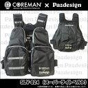 (3)コアマン×パズデザイン スーパーライトベスト SLV-024 (カラー:ブラック) /ゲームベスト/ZAP PSL/COREMAN×Pazdesignコラボベスト/釣り/シーバス/