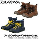 【取り寄せ商品】ダイワ フィッシングシューズ (DS-2100QS-HL)(キュービックスパイクソール) /磯靴/DAIWA FISHING SHOES/