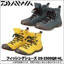 【取り寄せ商品】ダイワ フィッシングシューズ (DS-2300QR-HL)(キュービックラジアルソール) /磯靴/DAIWA FISHING SHOES/