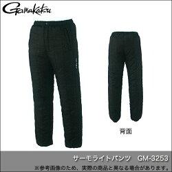 がまかつ/サーモライトパンツ(GM-3253)