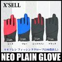 【メール便配送可】 X'SELL(エクセル) ネオプレーングローブ [3本指出し][CF-720]/防寒/釣り/手袋/フィッシング グローブ /ネコポス可