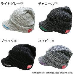 パズデザインブリムビーニー[PHC-039]