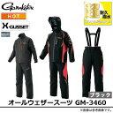 (2)がまかつ オールウェザースーツ(GM-3460)(カラー:ブラック)/ウェア/GAMAKATSU/2016秋冬/2016年モデル