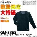 (5)【数量限定】がまかつ ハイブリッドフリースロングスリーブシャツ(GM-3365) (カラー:ブラック)/フィッシングウェア/インナー/防寒/防寒着/Gamakatsu/1s6a1l7e-wear