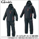 (5)【数量限定】【送料無料】がまかつ オールウェザースーツ (GM-3395) /防寒着/ウェア/釣り/磯/船/GAMAKATSU/1s6a1l7e-wear