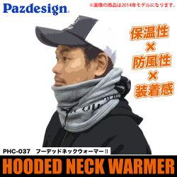 ��3�ۡ�¨ǼOK�ۥѥ��ǥ�����ա��ǥåɥͥå��������ޡ�[PHC-032]/�ɴ���/���/Pazdesign/�����к�/�Х����˾��Ȥ��䥢���ȥɥ��ˤ⡪