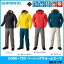 (1) シマノ ゴアテックス ベーシックウォームスーツ (RB-017P) /防寒着/上下セット/ウェア/釣り/アウトドア/SHIMANO/2016年モデル/N...
