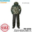 (5)【目玉商品】シマノ アドバンスウォームスーツ RB-025R (カラー:オリーブサファリカモ) 2018年モデル /ゴアテックス/防寒着/ウェア/上下セット/セットアップ/釣り/アウトドア/SHIMANO/20189wear/1s6a1l7e-wear