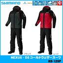 (1) シマノ ネクサス DSコールドウェザースーツ (RB-125P) /防寒着/上下セット/ウェア/釣り/アウトドア/SHIMANO/2016年モデル/NEXUS・GORE-TEX/