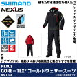 (2) シマノ NEXUS ゴアテックス コールドウェザースーツ (RB-114P) /防寒着/上下セット/ウェア/釣り/アウトドア/ネクサス/GORE−TEX/SHIMANO/2016年モデル
