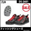 【取り寄せ商品】ダイワ フィッシングシューズ (DS-2601)(カラー:ブラック)/磯/磯靴/DAIWA FISHING SHOES/2015年モデル