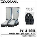 ダイワ プロバイザー ブーツ (PV-3100BL)(スパイクソール) /長靴/磯ブーツ/DAIWA/PROVISOR BOOTS/
