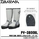 【取り寄せ商品】ダイワ プロバイザー ブーツ (PV-3800BL)(ラジアルスパイクフェルト) /長靴/磯ブーツ/DAIWA/PROVISOR BOOTS/