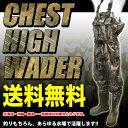 (5)【送料無料】チェストハイ ウェーダー カモフラ [フェ...