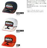伽玛卡兹 H2OFF(R)徽章帽子GM-9400GAMAKATSU[がまかつ H2OFF(R)ワッペンキャップGM-9400GAMAKATSU]